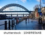 dec 22  2017   view down the...   Shutterstock . vector #1048985648
