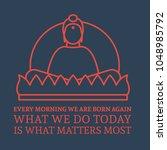 sitting meditating buddha icon. ... | Shutterstock .eps vector #1048985792