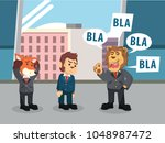 business lion giving lecture to ... | Shutterstock .eps vector #1048987472