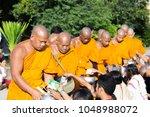 sisaket  thai circa september... | Shutterstock . vector #1048988072