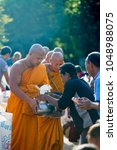 sisaket  thai circa september... | Shutterstock . vector #1048988075