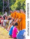 sisaket  thai circa september... | Shutterstock . vector #1048988078