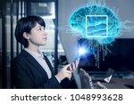 ai artificial intelligence ... | Shutterstock . vector #1048993628