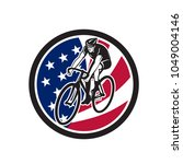 icon retro style illustration...   Shutterstock .eps vector #1049004146