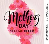 mother's day sale background.... | Shutterstock .eps vector #1049006012