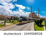 eskisehir  turkey   march 14 ... | Shutterstock . vector #1049008928