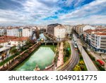 eskisehir  turkey   march 14 ... | Shutterstock . vector #1049011775