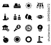 solid vector icon set   taxi... | Shutterstock .eps vector #1049036672
