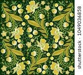 russian pattern. folk art...   Shutterstock .eps vector #1049036858