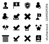 solid vector icon set   stamp... | Shutterstock .eps vector #1049039396