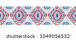 ikat geometric folklore... | Shutterstock .eps vector #1049056532