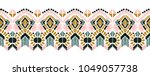 Stock vector ikat geometric folklore ornament tribal ethnic vector texture seamless striped pattern in aztec 1049057738
