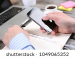 hand hold phone on stylish... | Shutterstock . vector #1049065352