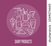 milk products banner with round ... | Shutterstock . vector #1049074445