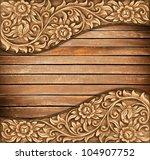 Pattern Of Wood Frame Carve...