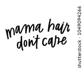 mama hair don't care | Shutterstock .eps vector #1049094266