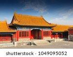the forbidden city  a palace... | Shutterstock . vector #1049095052