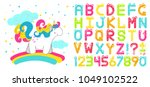 vector children's font in the... | Shutterstock .eps vector #1049102522