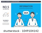 business situation illustration | Shutterstock .eps vector #1049104142