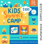 flyer for the kids summer camp  ... | Shutterstock .eps vector #1049112218