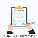 man hold registration clipboard ... | Shutterstock .eps vector #1049123015