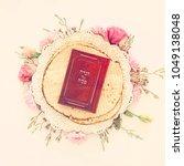 pesah celebration concept ...   Shutterstock . vector #1049138048