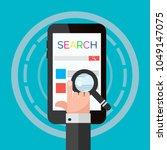 search mobile  flat design eps... | Shutterstock .eps vector #1049147075