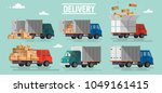 unloading or loading trucks.... | Shutterstock .eps vector #1049161415