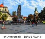 ukraine  lviv   september 1 ... | Shutterstock . vector #1049176346