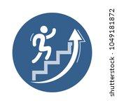 success vector icon. abstract...   Shutterstock .eps vector #1049181872
