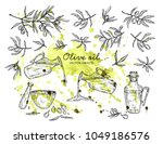vector illustration. olive oil... | Shutterstock .eps vector #1049186576