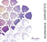ramadan kareem greeting card.... | Shutterstock . vector #1049187272