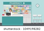 pharmacy counter with... | Shutterstock .eps vector #1049198282