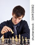 young business man playing chess | Shutterstock . vector #104920082