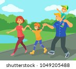 family  walking in summer park | Shutterstock .eps vector #1049205488