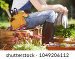 close up of professional... | Shutterstock . vector #1049206112