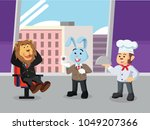 business lion is served by his... | Shutterstock .eps vector #1049207366