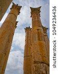 columns of temple of artemis ... | Shutterstock . vector #1049236436