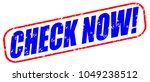 check now  vintage stamp... | Shutterstock . vector #1049238512