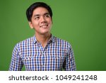 studio shot of young handsome... | Shutterstock . vector #1049241248