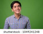 studio shot of young handsome... | Shutterstock . vector #1049241248