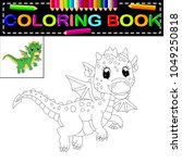 Vector Illustration Of Dragon...