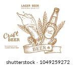 wheat beer ads  beer bottle and ... | Shutterstock .eps vector #1049259272