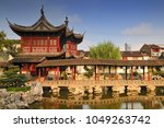 view of the pavilion of... | Shutterstock . vector #1049263742