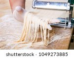 process of production of  pasta.... | Shutterstock . vector #1049273885