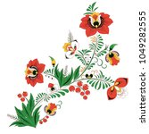 stock vector abstract  flowers... | Shutterstock .eps vector #1049282555