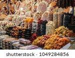 gum old market in yerevan ... | Shutterstock . vector #1049284856