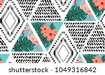 grunge seamless pattern with...   Shutterstock .eps vector #1049316842