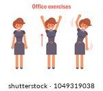 exercises for office. vector....   Shutterstock .eps vector #1049319038