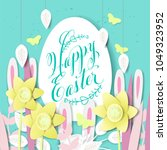 happy easter text design with... | Shutterstock .eps vector #1049323952